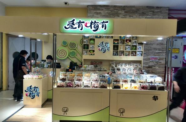 休闲食品加盟店哪个品牌好?休闲食品加盟店排行榜